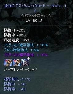 yu-nabaiku.jpg