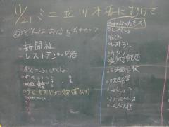 ★2 ミニたち 店は?.JPG  縮小.jpg