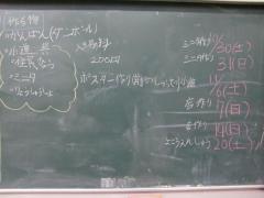 ★3 ミニたち 制作予定物&今後予定.JPG syukuyou.jpg