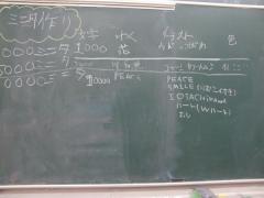 ★8 ミニタ 枠&絵.JPG 縮.jpg