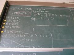 新映画7月会議・内容.JPG 縮.jpg