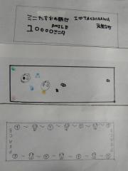 ★縮小 1万ミニタ版下 2010秋.JPG