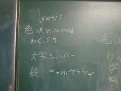 1縮・千ミニタ配色.JPG