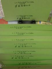 11縮・千ミニタ一版め.JPG