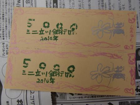 12縮・5千ミニタ完成版.JPG