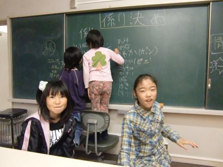 15縮担当きめ4人.JPG
