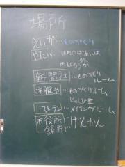 17縮・レイアウト決定.JPG