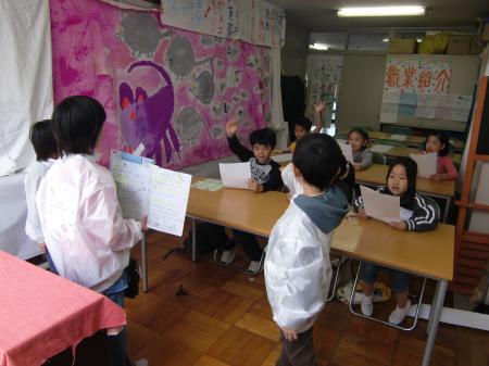 4s映画学校・授業.JPG