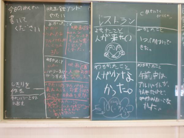 36s反省会やたいCM.JPG