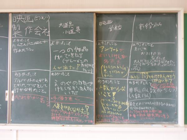 37s反省黒板1.JPG