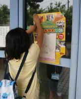 2011.6.5入口案内貼りs.JPG
