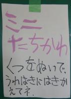 2011.6.5案内s.JPG