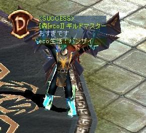 Screen(06_12-21_52)-0008.jpg