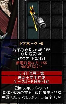 Screen(06_23-00_00)-0000.jpg