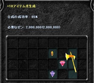 Screen(06_23-00_04)-0001.jpg