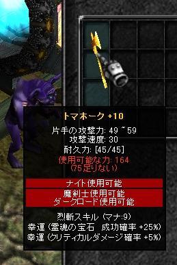 Screen(06_23-00_04)-0002.jpg