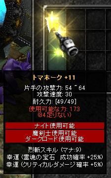 Screen(06_23-00_07)-0004.jpg