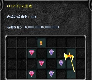 Screen(06_23-00_09)-0005.jpg