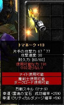 Screen(06_23-00_14)-0011.jpg