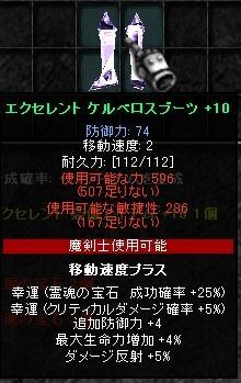 Screen(06_24-23_19)-0000.jpg