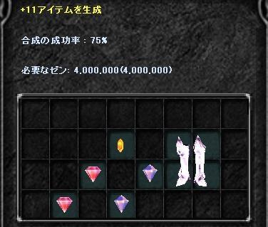 Screen(06_24-23_20)-0001.jpg
