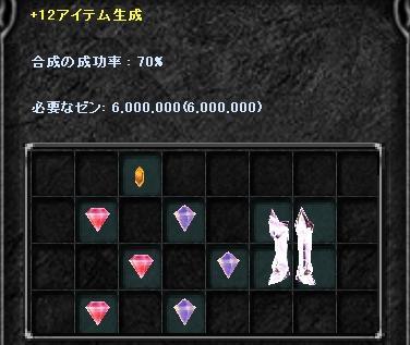 Screen(06_24-23_31)-0003.jpg