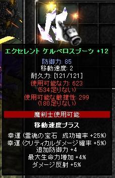Screen(06_24-23_31)-0004.jpg