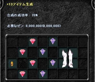 Screen(06_25-22_48)-0005.jpg