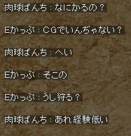 Screen(07_24-15_32)-0000.jpg