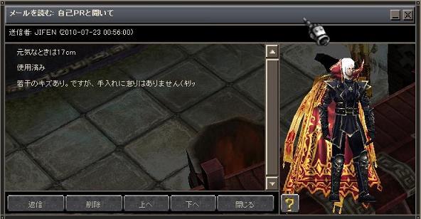 Screen(07_26-23_44)-0009.jpg