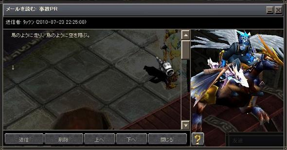 Screen(07_26-23_45)-0010.jpg