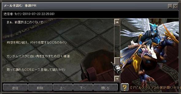 Screen(07_26-23_45)-0012.jpg