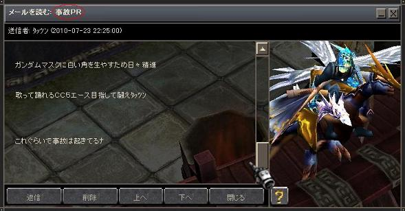Screen(07_26-23_45)-0013.jpg