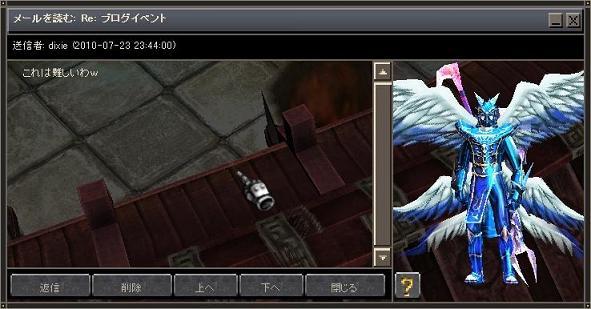 Screen(07_26-23_46)-0014.jpg