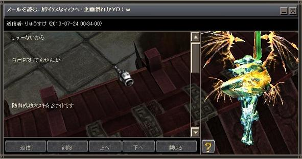 Screen(07_26-23_46)-0015.jpg