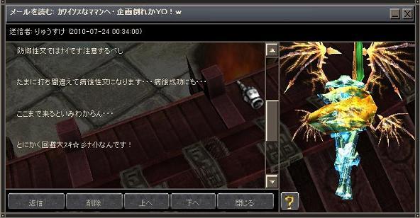 Screen(07_26-23_46)-0016.jpg