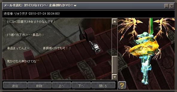 Screen(07_26-23_46)-0017.jpg