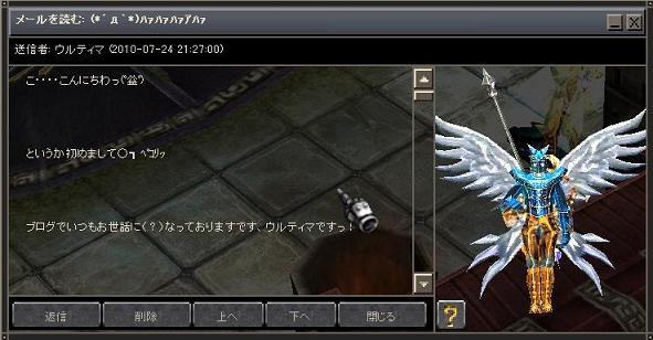 Screen(07_26-23_46)-0018.jpg