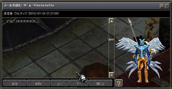 Screen(07_26-23_47)-0020.jpg