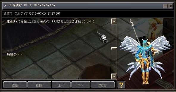 Screen(07_26-23_47)-0021.jpg
