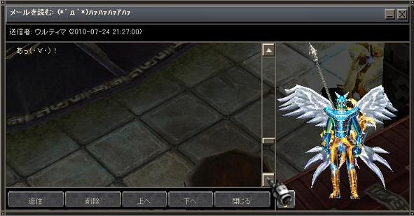 Screen(07_26-23_47)-0023.jpg