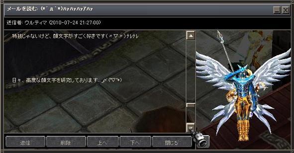 Screen(07_26-23_47)-0024.jpg