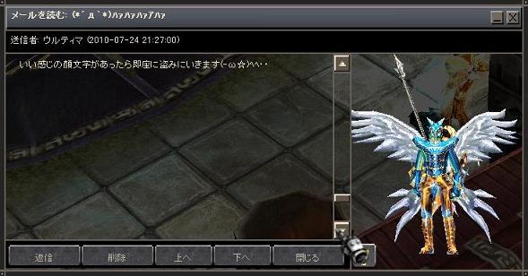 Screen(07_26-23_48)-0025.jpg