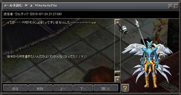 Screen(07_26-23_48)-0026.jpg