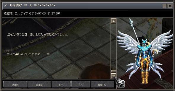 Screen(07_26-23_48)-0027.jpg