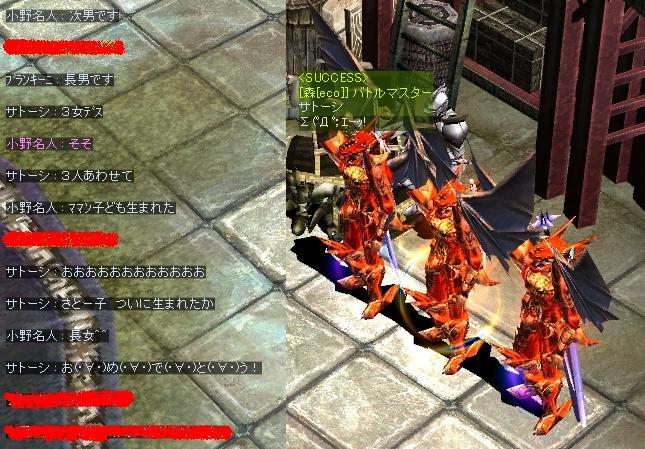 Screen(08_04-00_04)-0000.jpg
