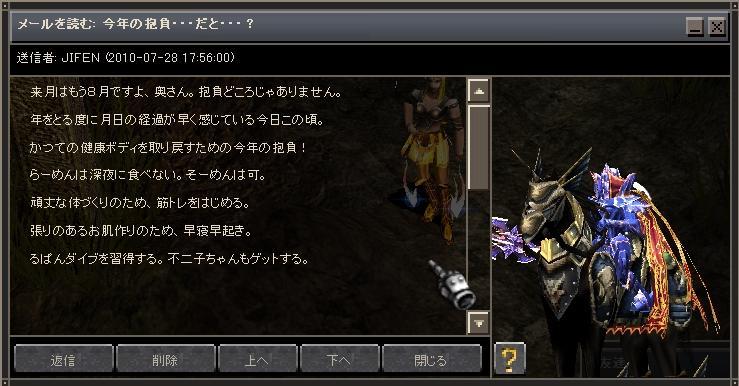 Screen(08_04-23_01)-0001.jpg