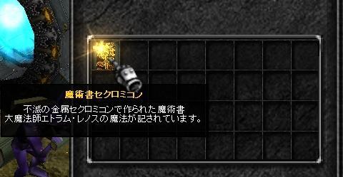 Screen(08_07-17_18)-0005.jpg