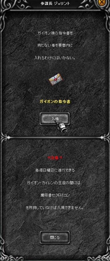 Screen(08_08-00_45)-0001.jpg