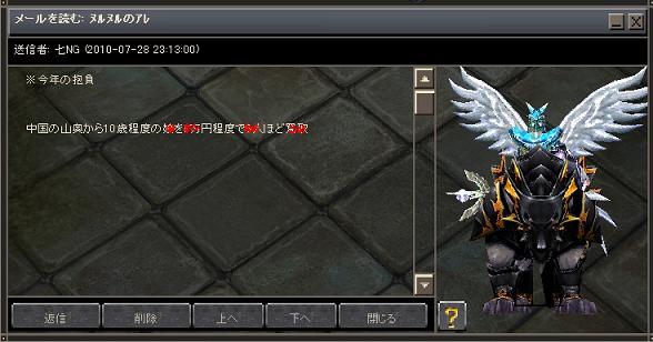 Screen(08_09-20_21)-0001.jpg